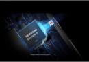 Samsung latest processor